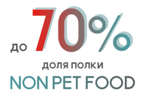 70 300x200 - Главная
